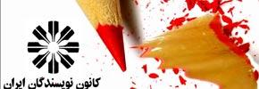 آزادی بیان با نام خدا راهی گورستان است/ عباس شکری