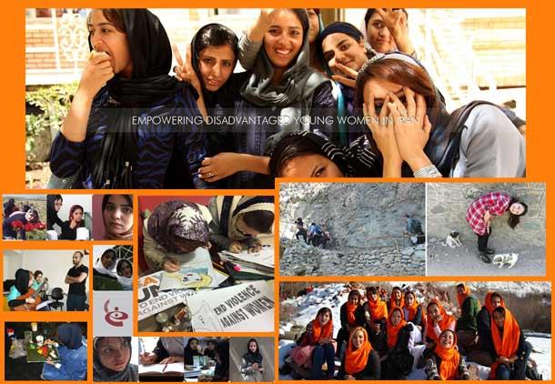 امید یاریگر زنان جوان خشونت دیده/ فرح طاهری