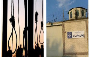 اعدام سه زندانی متهم به قتل در رجائی شهر