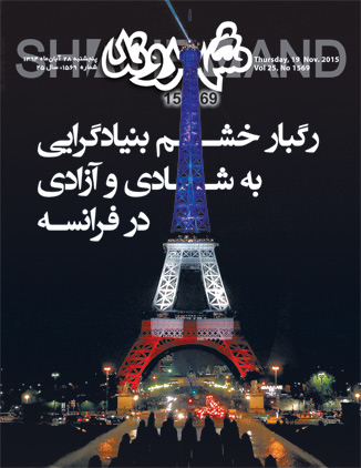 Cover-1569