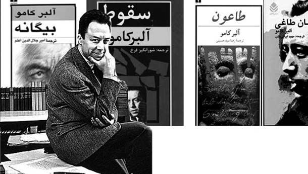 آلبر کامو و سخن گفتن از او/حسن گل محمدی