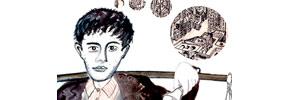 سیکل اول دبیرستان و سیاست/ ترجمه: بهرام بهرامی ـ حسن زرهی