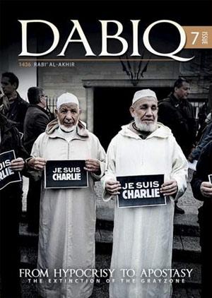روی جلد مجلهی دابق، فوریه 2015