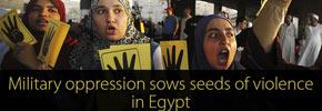 سرکوب و بی ثباتی: سیر نزولی مصر/ برگردان: عباس شکری