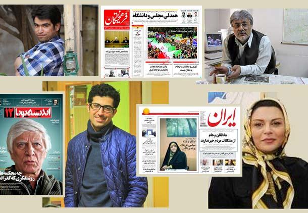 بازداشت ۵ روزنامه نگار و توضیحات سپاه