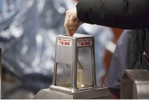 اعتراض به گران شدن بلیت تی تی سی