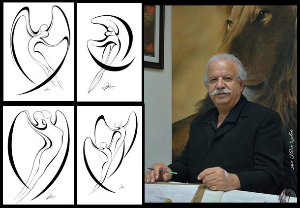 آثار استاد علیجانپور به موزه می رود