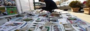 گزارشگران بدون مرز: شمار روزنامه نگاران زندانی در ایران، در قیاس با سال گذشته میلادی حدود ۱۸ درصد افزایش داشته است