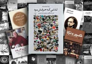 book--lezatti