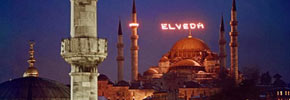 عظمت مسجد توت تپه /ترجمه: بهرام بهرامی ـ حسن زرهی