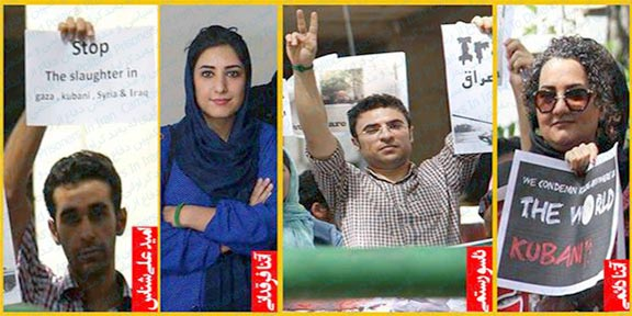 اعتراض زندانیان سیاسی بند هشت زندان اوین