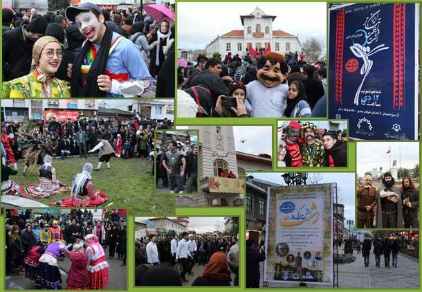 بزرگترین کارناوال نمایشی ایران در رشت