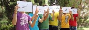 کمیته حقوق کودک سازمان ملل: ایران از روابط همجنسگرایانه جرم زدایی کند
