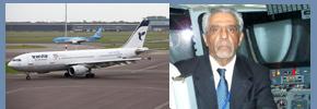 هواپیمایی ایران بر سر چهارراه/ امیر کسروی