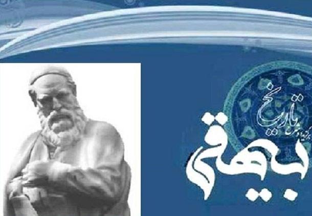 داستان بر دار کردن حسنک وزیر/حسن گل محمدی