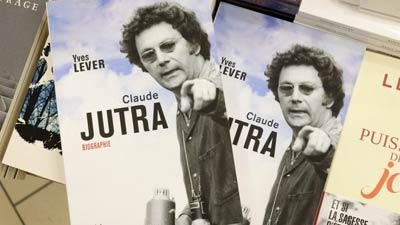 حذف نام «جوترا» به خاطر افتضاح سوءرفتار جنسی از جوایز سینمایی