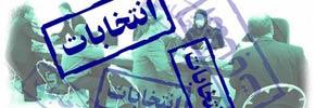 چرا باید انتخابات را تحریم و حامیان آن را نفی کرد؟/ عبدالستار دوشوکی