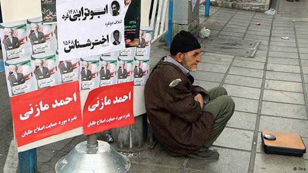 election--iran--1394