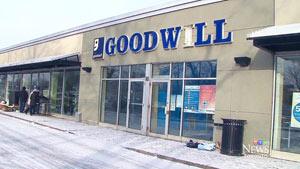 «گودویل» اعلام ورشکستگی کرد