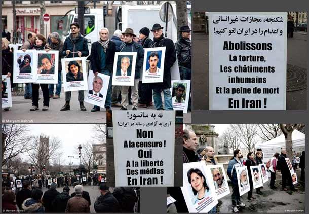 اعتراض به نقض حقوق بشر در ایران به مناسبت سفر روحانی به فرانسه
