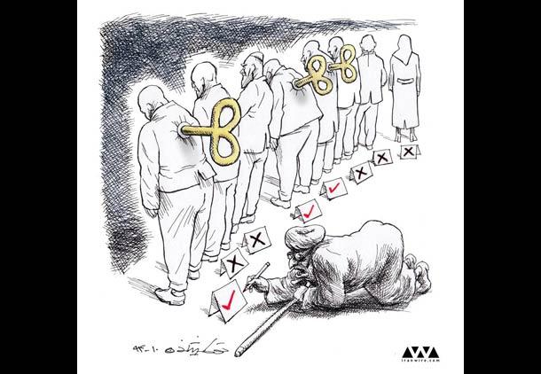 انتخابات خبرگان و نظارت بر رهبری/اسد مذنبی