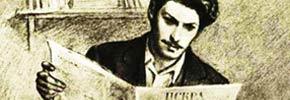 عاقبت چسباندن اعلامیه های کمونیستی روی در و دیوار مسجد  /ترجمه: بهرام بهرامی ـ حسن زرهی