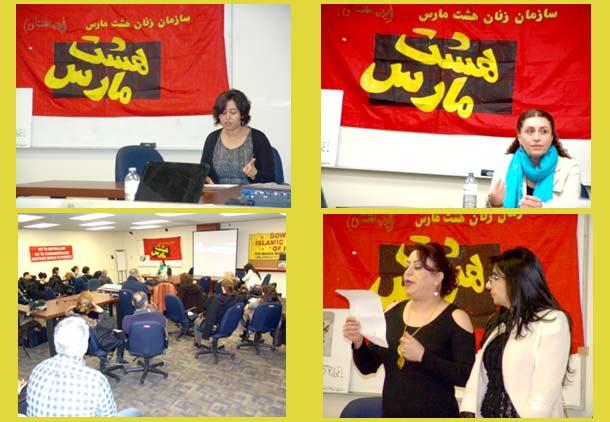 """برگزاری روز جهانی زن در تورنتو از سوی """"سازمان زنان هشت مارس"""""""