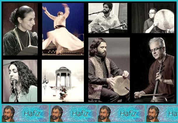 کنسرت ایرانی در بزرگداشت حافظ در موزه آقاخان/فرح طاهری