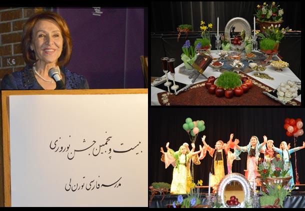 پروانه میثاقی سرپرست مدرسه فارسی تورن لی