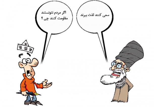 امان از رفیق ناباب و ذغال خوب/اسد مذنبی