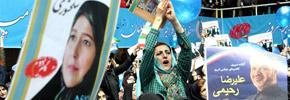 اعلام نتایج انتخابات مجلس شورای اسلامی و مجلس خبرگان