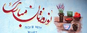 هپی نیو یر/سارا شفیع خانی
