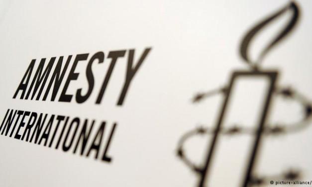 گزارش سازمان عفو بین الملل: بالاترین میزان اعدام در ۲۵ سال گذشته
