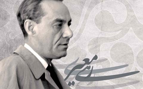 رهی معیری از گنجینه های باغ ظهیرالدوله/حسن گل محمدی