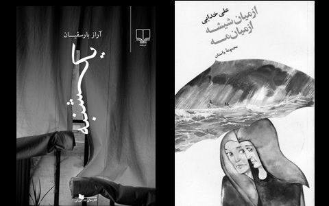 armenian-books