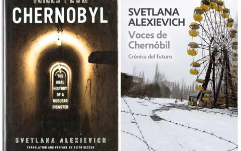 book-svetlana