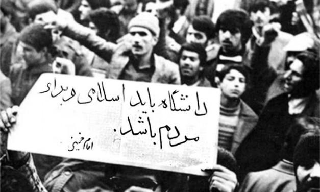 پزشککُشی در حکومت اسلامی/مسعود نقرهکار