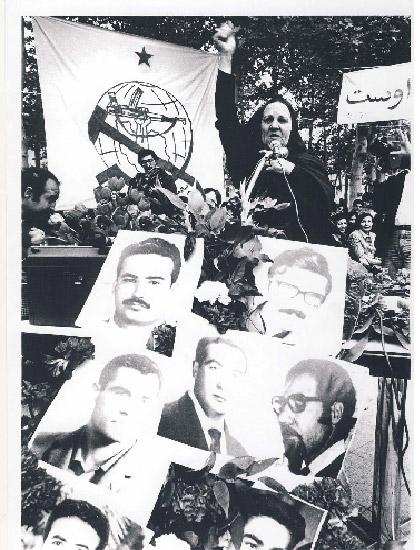 گردهمایی چریک های فدایی خلق در دانشگاه تهران پس از انقلاب ـ بهمن 1357