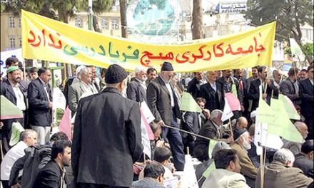 پروین محمدی: فعالیت صنفی، اقدام علیه امنیت ملی نیست/گفت وگو: میترا فخیم