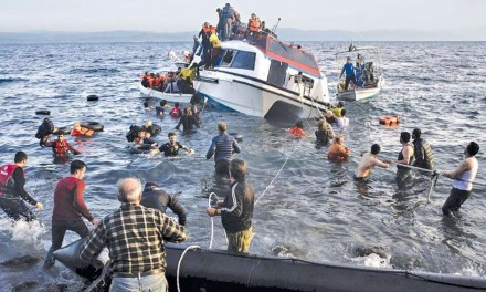 """""""ساموس"""" یونان؛ جزیره ای که پناهجوها در راه آن غرق شده اند!/علی صدیقی"""