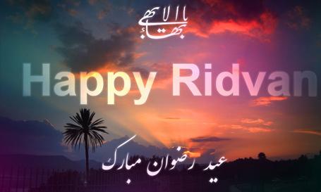عید رضوان، عید آزادی و برابرى /دکتر سعید نادری