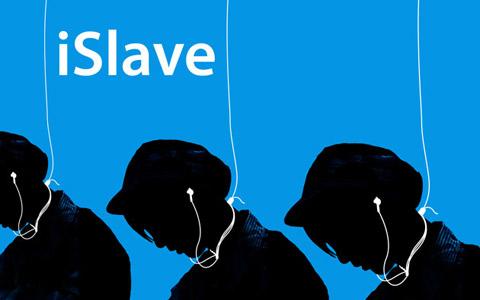 اصل بر بردگی است/عزت مصلی نژاد
