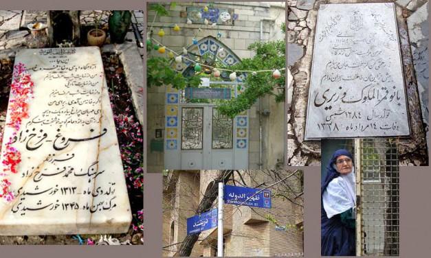 در کوچه باغ های شمیران، به دنبال گم شدگان خود/حسن گل محمدی
