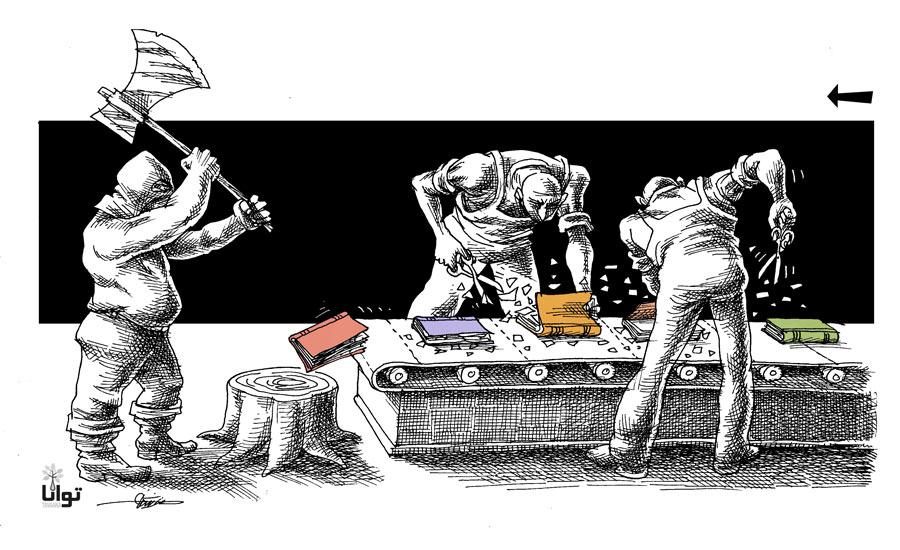 سانسورِ کتاب در ایران/ناصر زراعتی