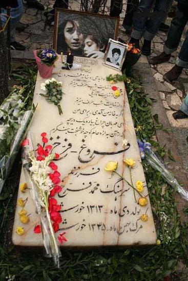 Zahirodoleh--forogh-grave