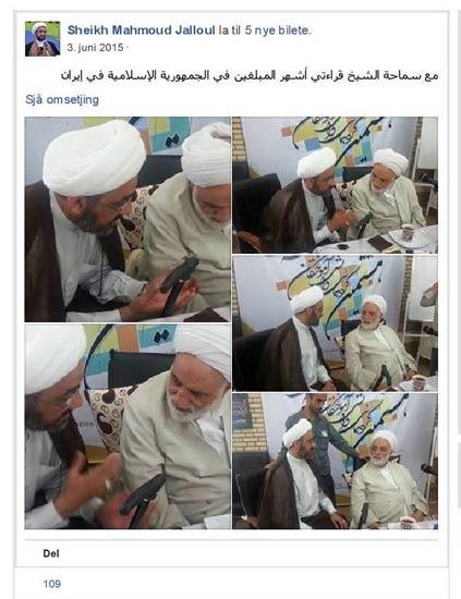sheikh-jalloul