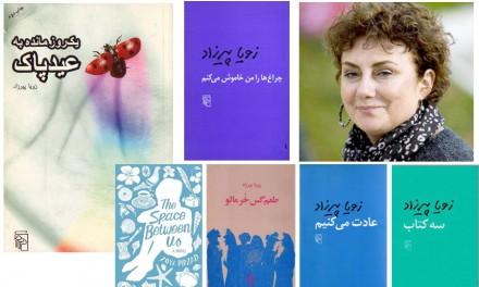 ادبیات داستانی ایران و ماجرای کشتار ارامنه/ علی صدیقی