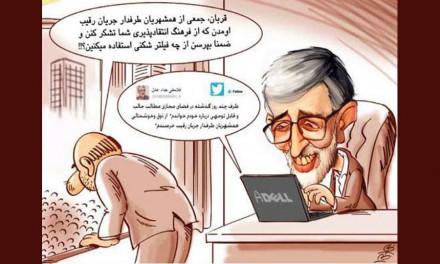 حداد عادل؛ پیغمبری که از نو باید شناخت/اسد مذنبی