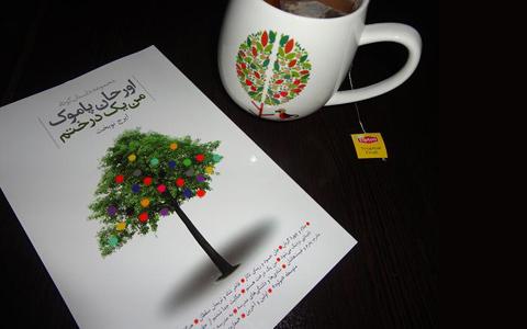 نگاهی  به گزیده داستان های اورحان پاموک/ علی صدیقی