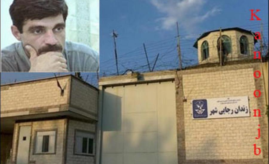 گزارشی از آخرین وضعیت سعید ماسوری در شانزدهمین سال حبس